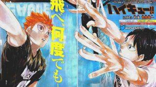 Manga Haikyuu Tamat Di Bab 402 Berikut Beberapa Hal Yang Menarik