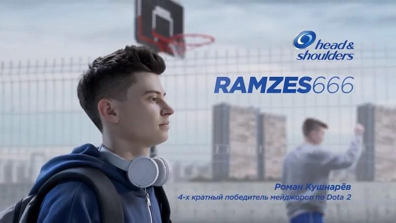 Ramzes Nike