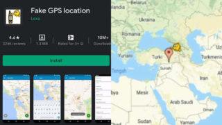 Ini Cara Gunakan Aplikasi Fake Gps Bisa Auto Top Leaderboard Di Mobile Legends