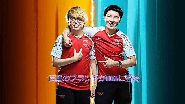 Xepher dan Whitemon Jadi Pemain Dota 2 Indonesia Pertama yang Lolos ke TI!